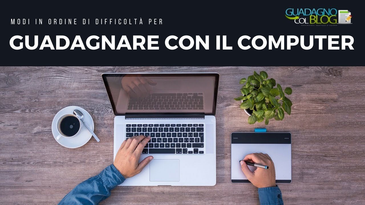 come fare soldi con il laptop